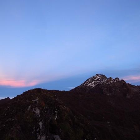 Volcán Saraurco